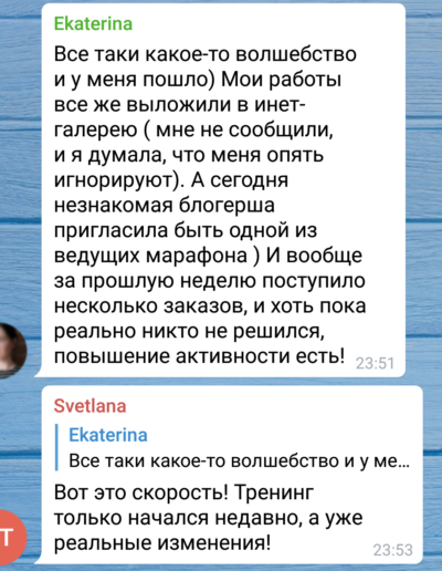 Screenshot_2018-05-16-10-07-19-494_org.telegram.messenger_01