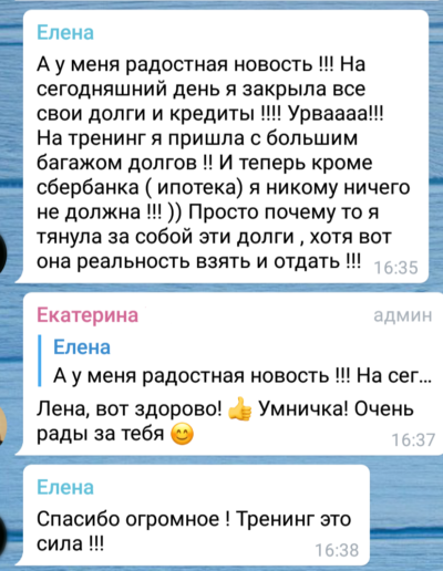 Screenshot_2019-02-20-11-15-03-403_org.telegram.messenger_01_01