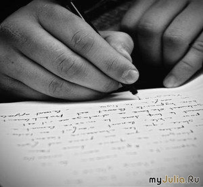 Техника «Письменный разбор»