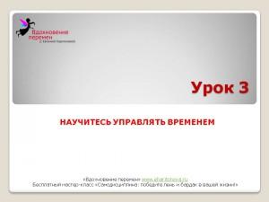 МК_СД_2_1