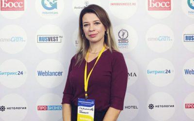 Инфоконференция 2018